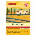 Папка для пастели А3 Brauberg 20 листов, 200г/м2, тиснение Скорлупа, слоновая кость 126304