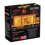 Уличная светодиодная гирлянда (теплый свет) Vegas Занавес 96 LED, 6 нитей, 1х2 м, 24V 55018