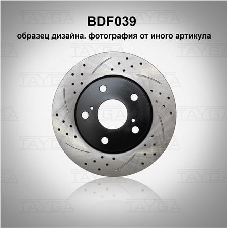 BDF039 - ПЕРЕДНИЕ