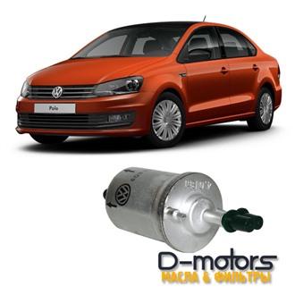 Топливные фильтры для VW POLO седан, 1.6 (85, 105 л.с.)