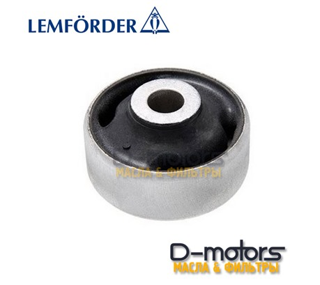 Сайлент-Блок Переднего Рычага Передний Lemforder Для Vw Polo, 1,6 (85, 105 Л.С.)